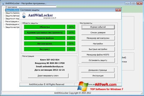 Screenshot AntiWinLocker for Windows 7