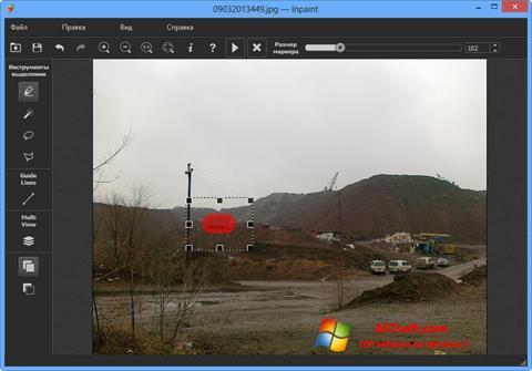 Screenshot Inpaint for Windows 7