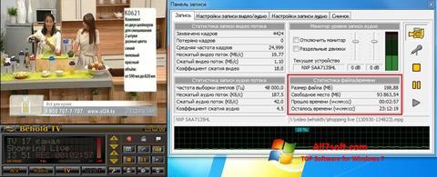 Screenshot Behold TV for Windows 7