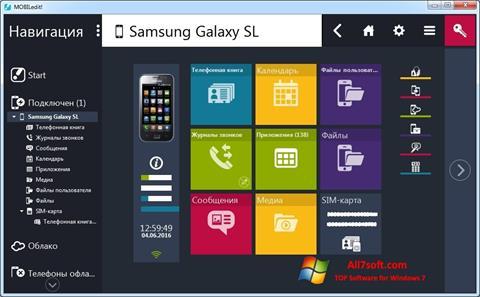 Screenshot MOBILedit! for Windows 7