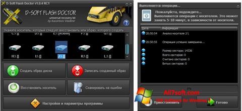 Screenshot D-Soft Flash Doctor for Windows 7