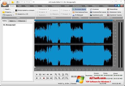 Screenshot AVS Audio Editor for Windows 7