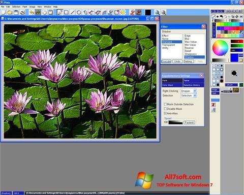 Screenshot Pixia for Windows 7
