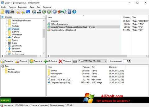 Screenshot CDBurnerXP for Windows 7