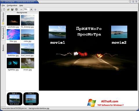 Screenshot DVDStyler for Windows 7