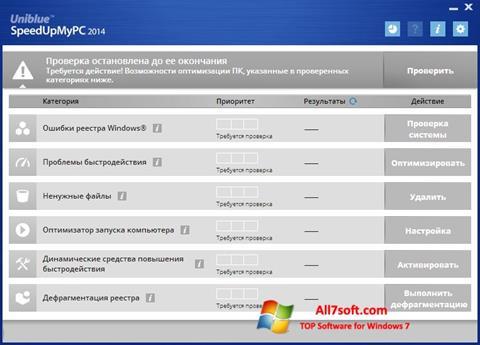 Screenshot SpeedUpMyPC for Windows 7