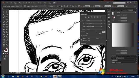 Screenshot Adobe Illustrator CC for Windows 7