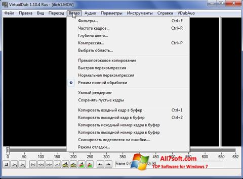 Screenshot VirtualDub for Windows 7