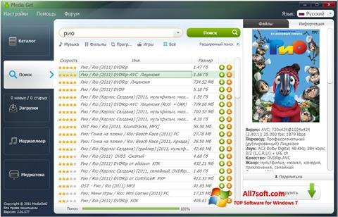 Screenshot MediaGet for Windows 7