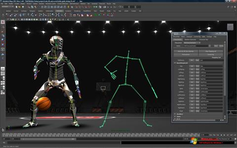 Screenshot Autodesk Maya for Windows 7