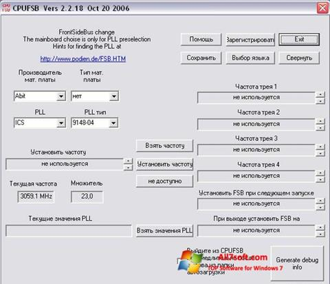 Screenshot CPUFSB for Windows 7