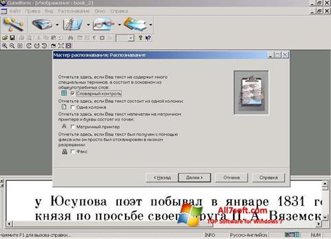 Screenshot CuneiForm for Windows 7