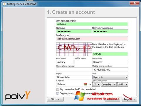 Screenshot PoivY for Windows 7
