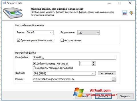 Screenshot Scanitto Lite for Windows 7