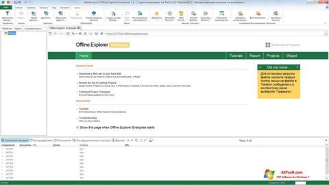 Screenshot Offline Explorer for Windows 7