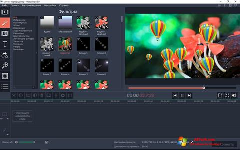 Screenshot Movavi Video Editor for Windows 7