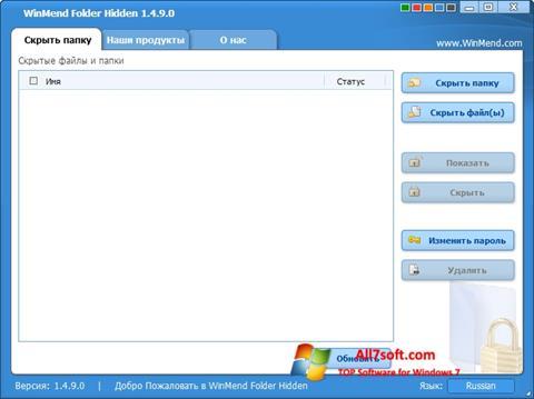 Screenshot WinMend Folder Hidden for Windows 7
