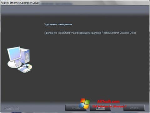 Screenshot Realtek Ethernet Controller Driver for Windows 7