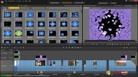 Screenshot Pinnacle Studio Ultimate for Windows 7