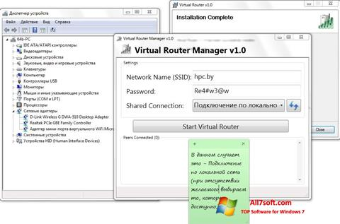 Screenshot Virtual Router Manager for Windows 7