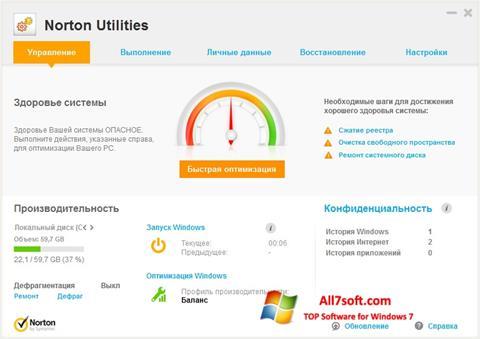 Screenshot Norton Utilities for Windows 7