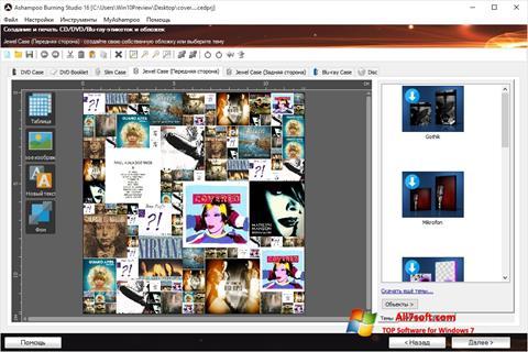 Screenshot Ashampoo Burning Studio for Windows 7
