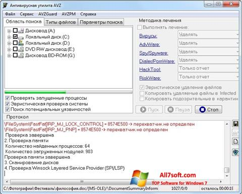 Screenshot AVZ for Windows 7