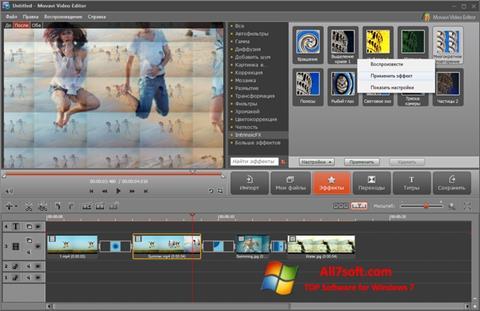 Screenshot Movavi Screen Capture for Windows 7