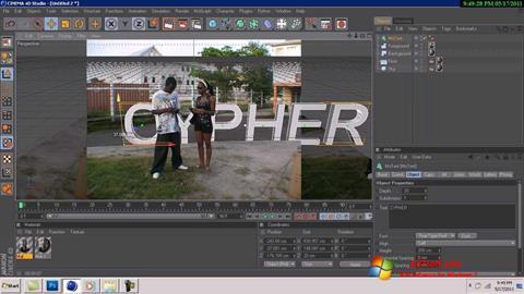 Screenshot CINEMA 4D for Windows 7