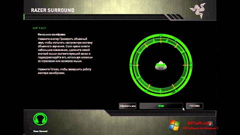 Screenshot Razer Surround for Windows 7