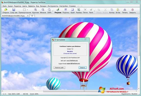 Screenshot FastStone Capture for Windows 7