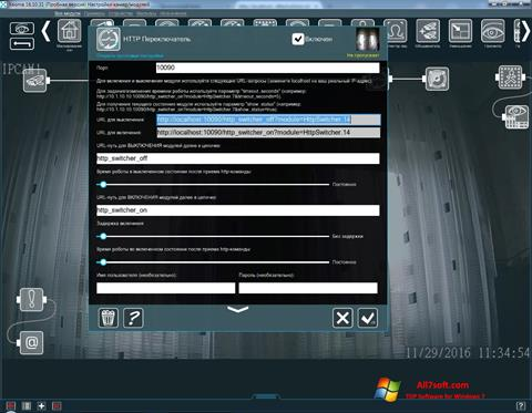 Screenshot Xeoma for Windows 7
