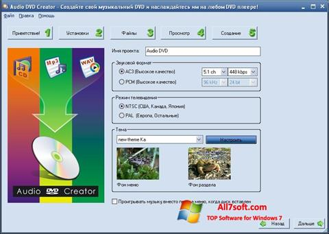 Screenshot Audio DVD Creator for Windows 7