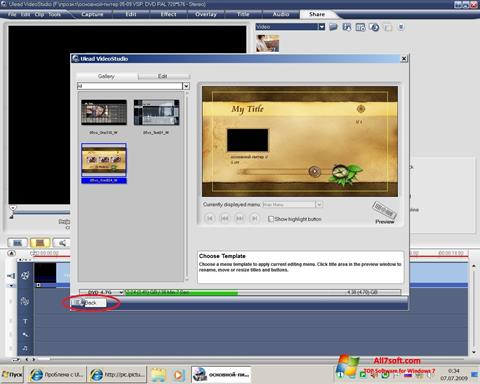 Screenshot Ulead VideoStudio for Windows 7
