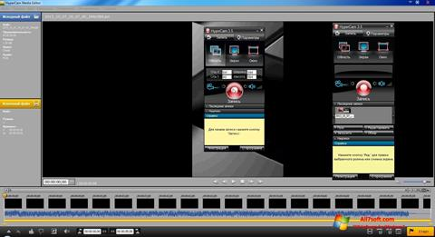 Screenshot HyperCam for Windows 7
