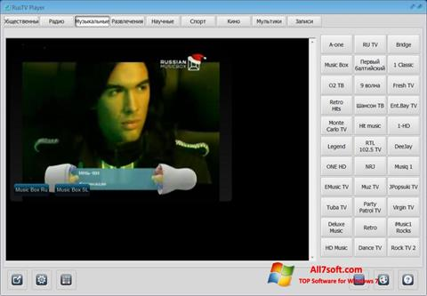 Screenshot RusTV Player for Windows 7