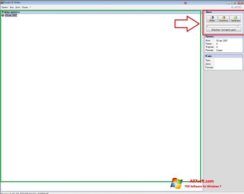 Screenshot Small CD-Writer for Windows 7