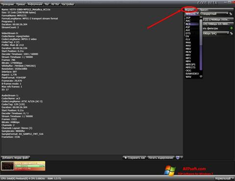 Screenshot XviD4PSP for Windows 7