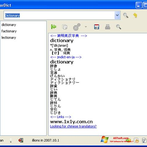 Screenshot StarDict for Windows 7