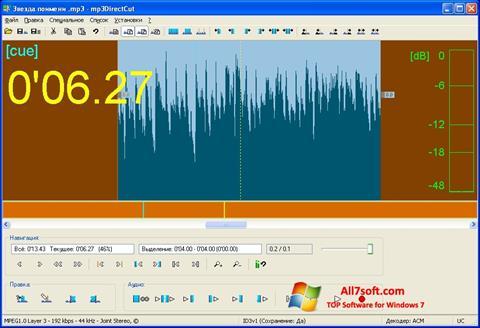 Screenshot mp3DirectCut for Windows 7