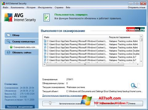Screenshot AVG for Windows 7