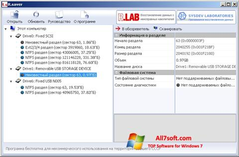 Screenshot R.saver for Windows 7