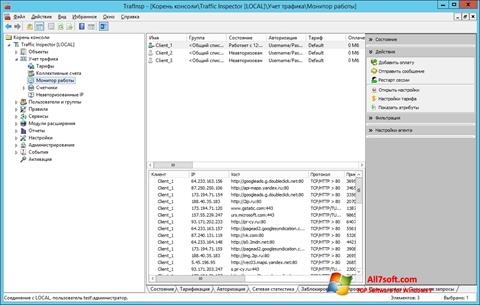 Screenshot Traffic Inspector for Windows 7