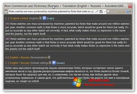 Screenshot QDictionary for Windows 7
