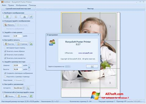 Screenshot Poster Printer for Windows 7