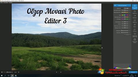 Screenshot Movavi Photo Editor for Windows 7