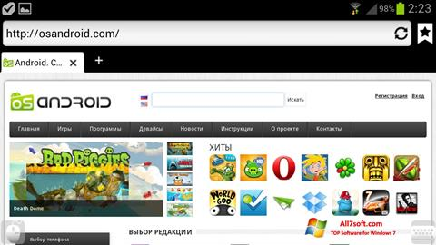 Screenshot Puffin for Windows 7
