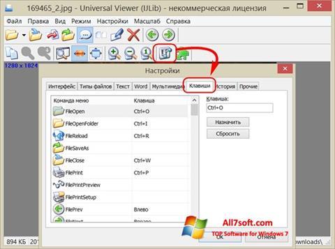 Screenshot Universal Viewer for Windows 7