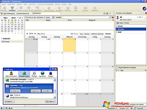 Screenshot SeaMonkey for Windows 7