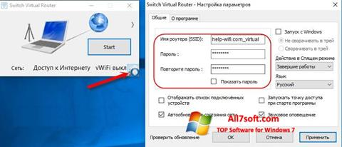 Screenshot Switch Virtual Router for Windows 7